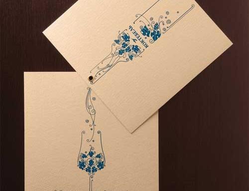25 magnifiques cartes de vœux professionnelles