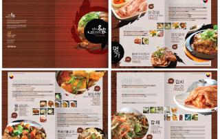 depliant-brochure-restaurant-chinois-2-volets