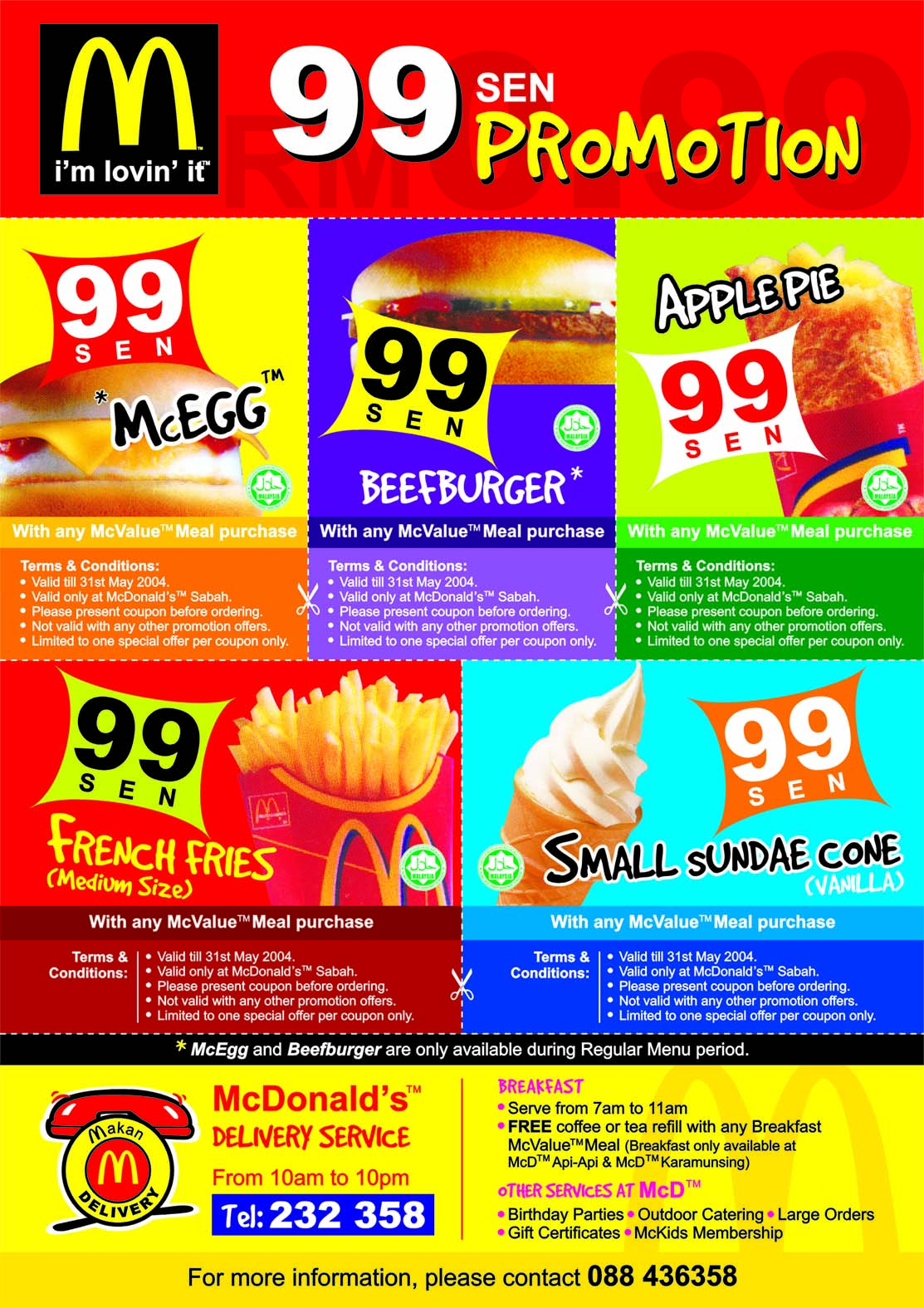 Coupons de reduction produits alimentaires
