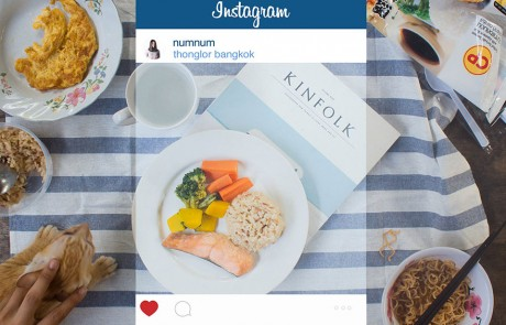 instagram-verite-intox-photos-chompoo-baritone-plat-assiette-restaurant