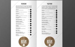 menu-restaurant-carte-imitation-bois-bar-vin-cocktail-2