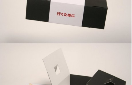 packaging-produit-astucieux-Sushi-To-Go-Box